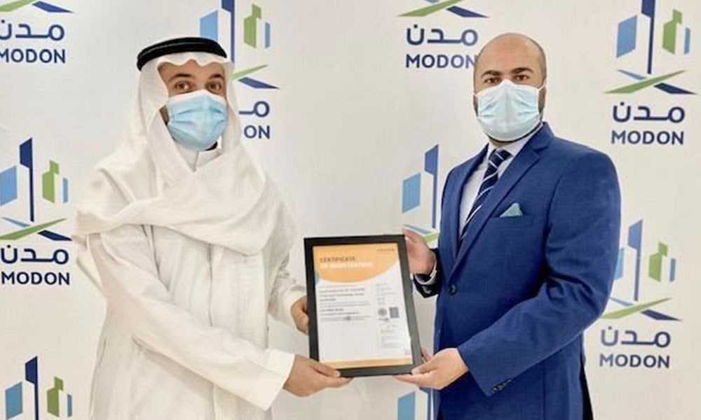 """""""مدن"""" السعودية تحصل على شهادة الجودة """"آيزو 9001:2015"""""""