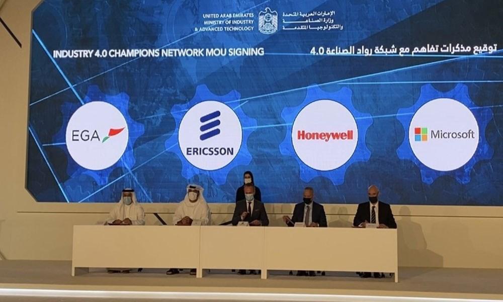 """وزارة الصناعة الإماراتية: خطوات تنفيذية لبرنامج تبنّي تطبيقات الثورة الصناعية الرابعة """"الصناعة 4.0"""""""