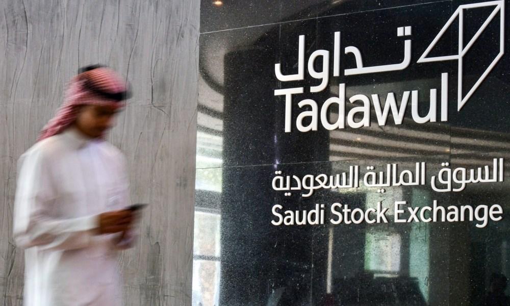 """السوق السعودية تستعد لطرح """"تداول"""" للاكتتاب العام"""