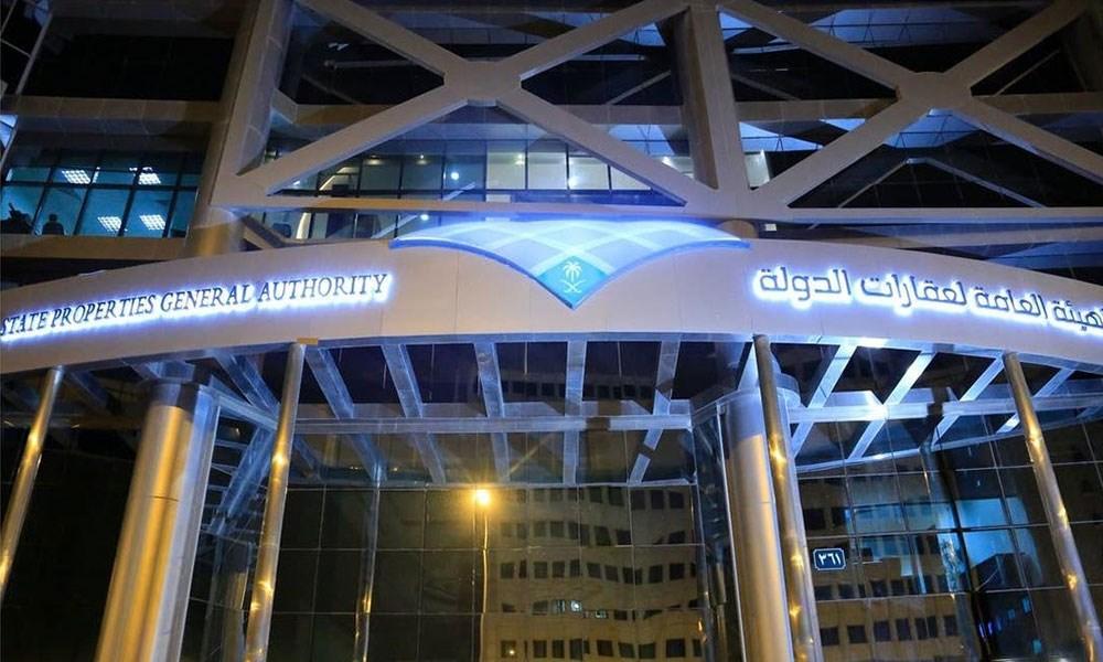 الهيئة العامة لعقارات السعودية تطلق المرحلة الثانية لجمع معلومات عقارية