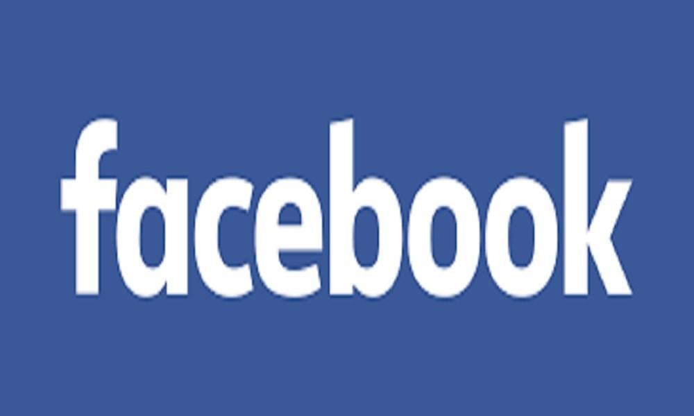 فيسبوك: هبة لمدينة بيروت بقيمة 1.6 مليون دولار