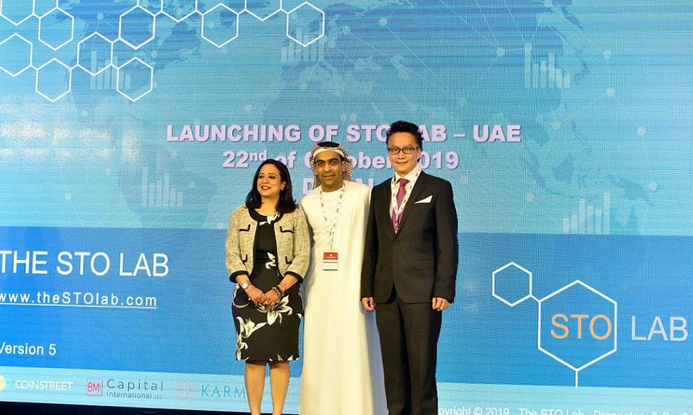 إطلاق STO Lab  في سوق أبوظبي العالمي في ظل نمو سوق الأصول الممثلة رقمياً