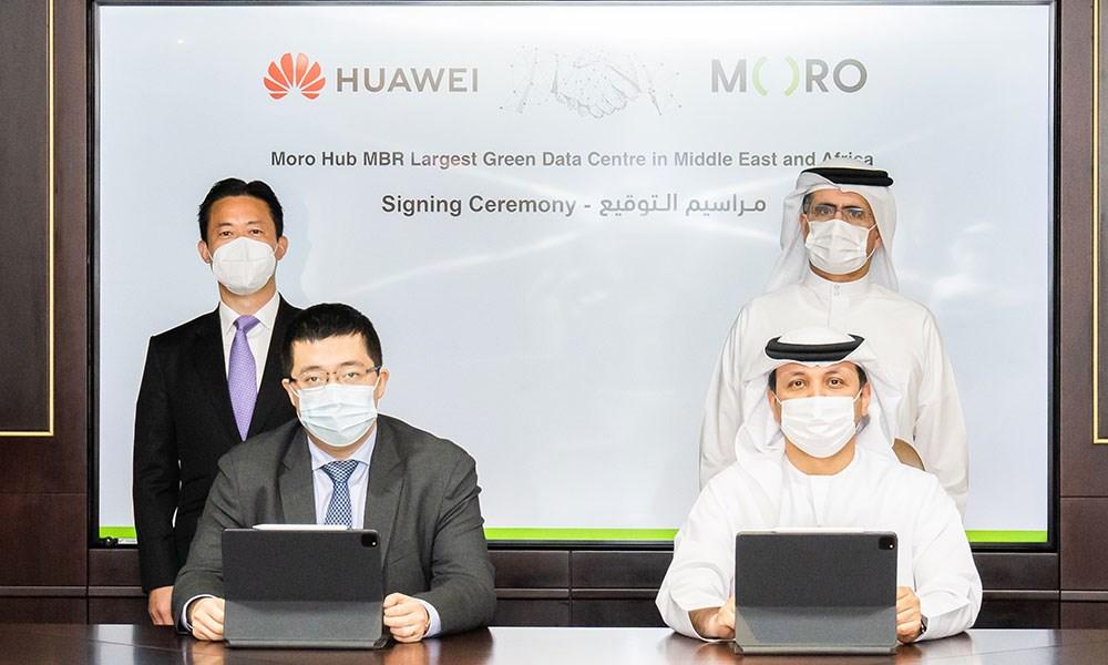 """""""مورو"""" توقع اتفاقية مع """"هواوي"""" لبناء مركز بيانات بالطاقة الشمسية في دبي"""