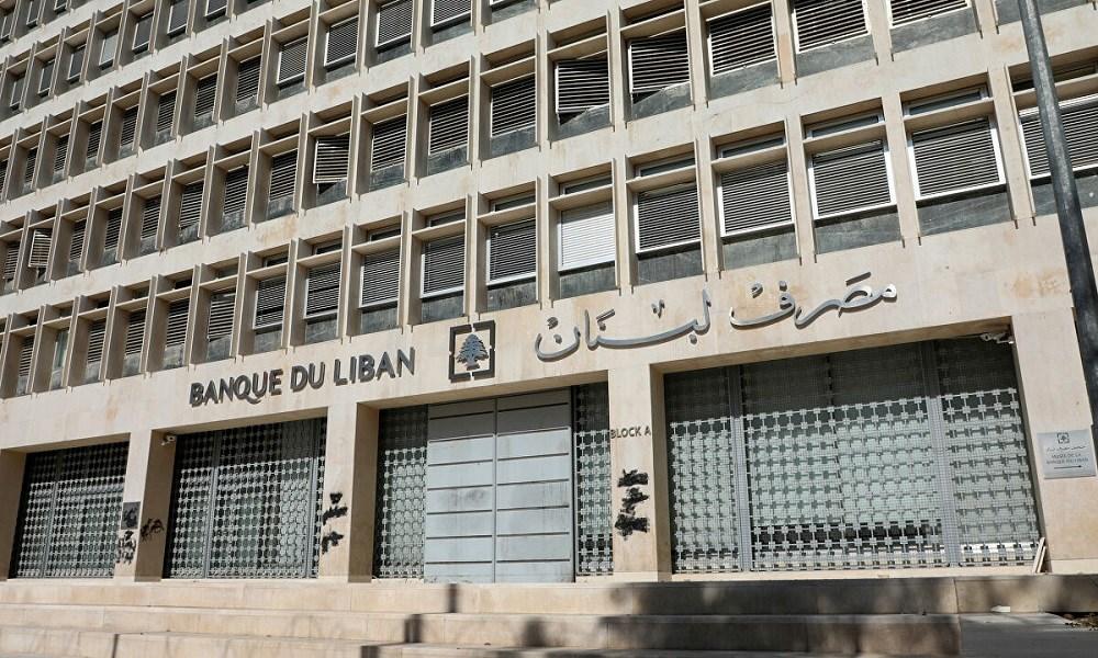 حكومة لبنان الجديدة: سعر صرف الدولار 12 الف ليرة؟