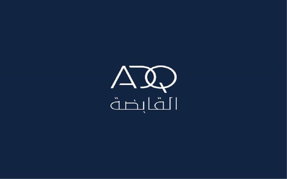 """""""القابضة """" تعرض دمج """"أبوظبي الوطنية للفنادق"""" مع """"أدنيك"""""""