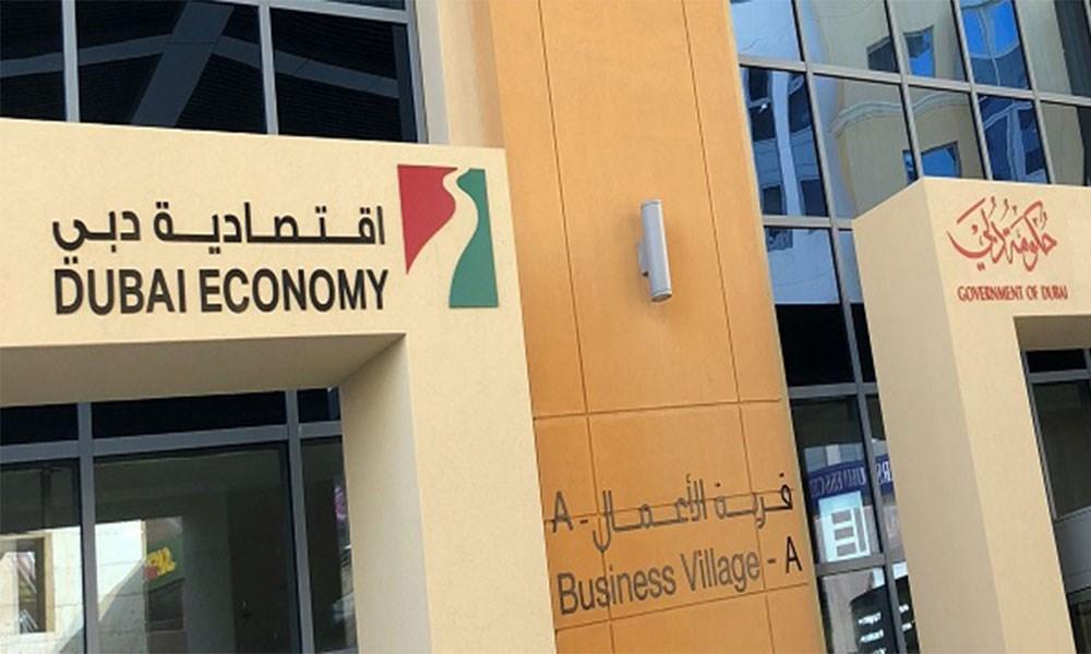 """""""اقتصادية دبي"""" تطلق برنامجاً لدعم المشاريع الناشئة في الاقتصاد الرقمي"""