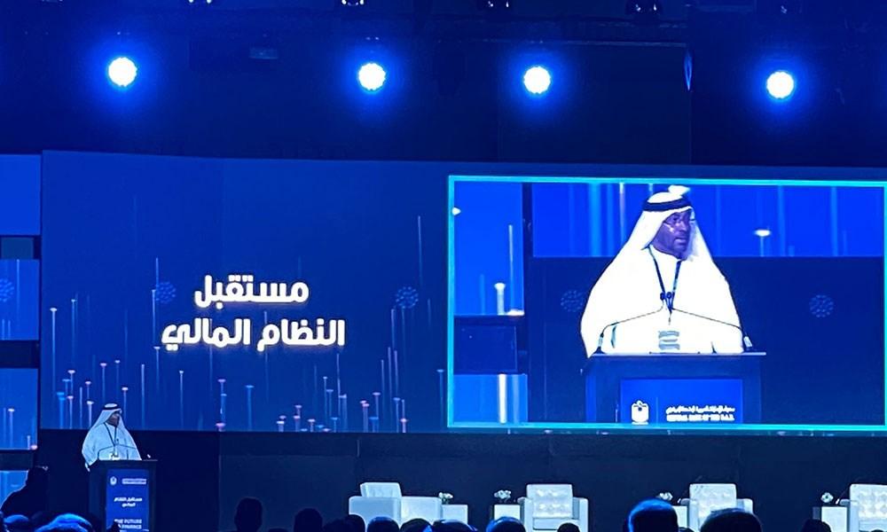 """انطلاق فعاليات مؤتمر """"مستقبل النظام المالي"""" في """"إكسبو 2020 دبي"""""""