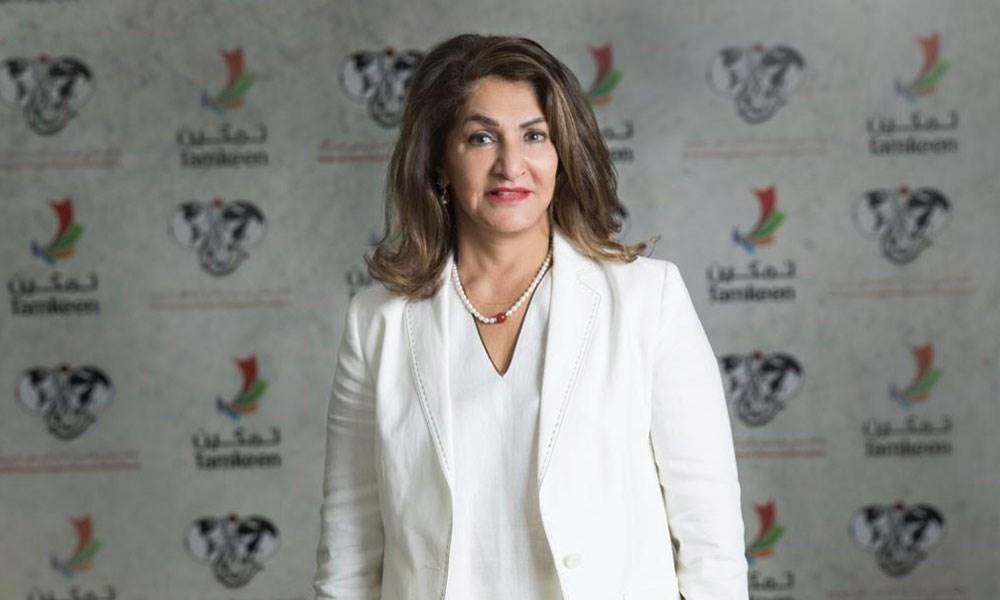 الاتحاد العالمي لصاحبات الأعمال والمهن البحرينية:  الشيخة هند بنت سلمان اَل خليفة رئيساً