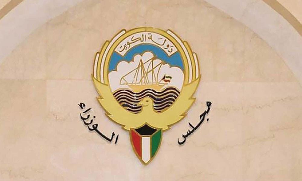الكويت: إجراءات استثنائية جديدة في مواجهة الجائحة