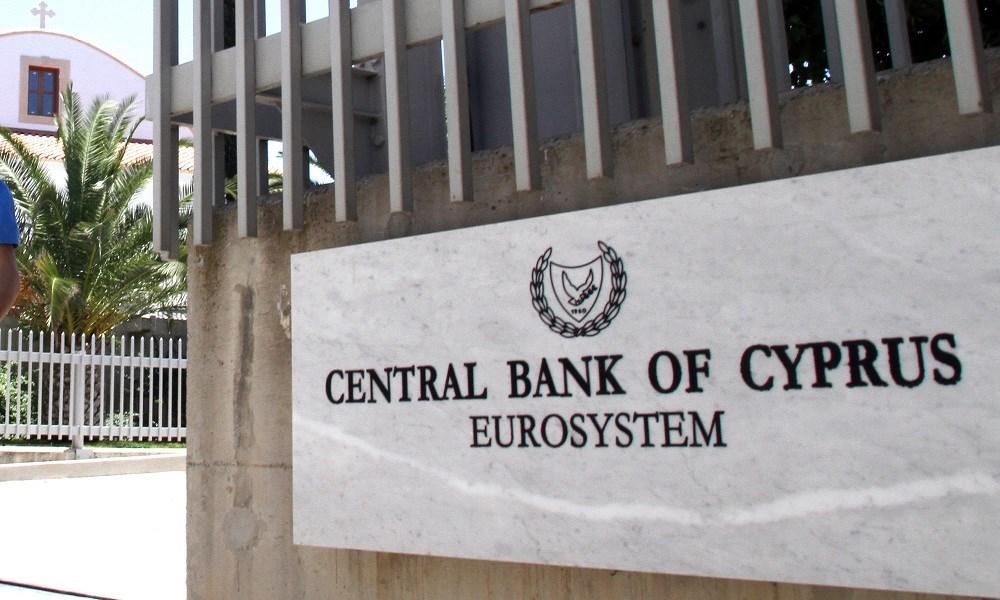 البنوك اللبنانية تغادر الأسواق الإقليمية
