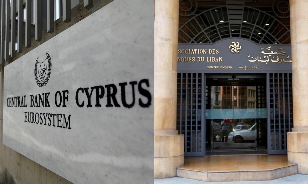 """السلطة اللبنانية """"تُهجِّر"""" المصارف  من أسواقها الخارجية"""