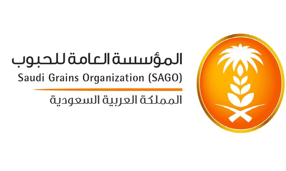 """السعودية: """"مؤسسة الحبوب"""" تنهي إجراءات ترسية الدفعة الـ5 من القمح المستورد"""