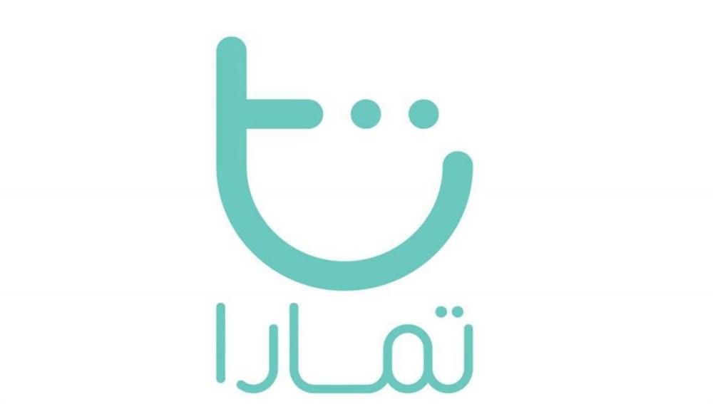 """""""تمارا"""" للتنقية المالية تنضم إلى البيئة التجريبية من مؤسسة النقد العربي السعودي"""