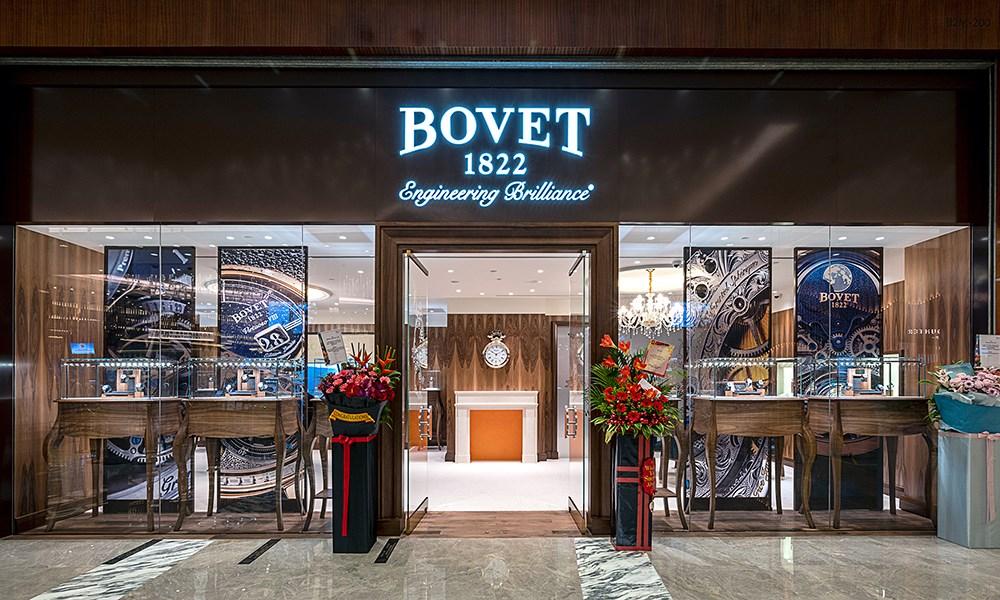 BOVET 1822 تفتتح متجراً جديداً في سنغافورة