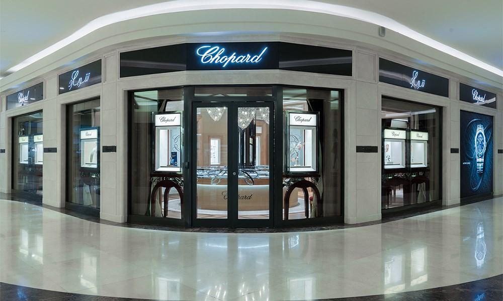 Chopard وعطار المتحدة تفتتحان المتجر الرابع للدار في السعودية