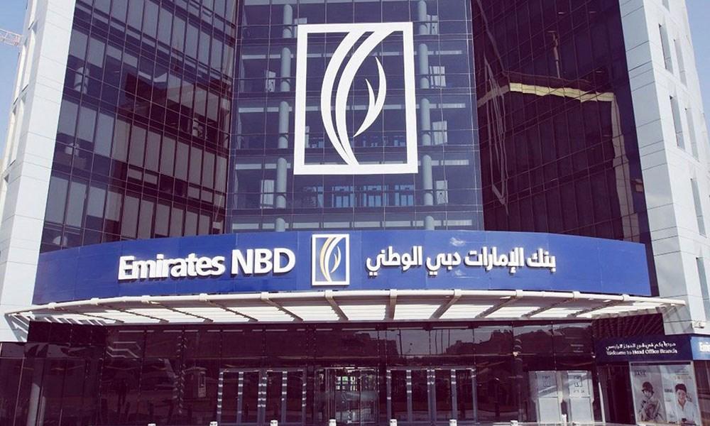 الامارات دبي الوطني يبيع حص ة 1 04 في المئة في إن إم سي