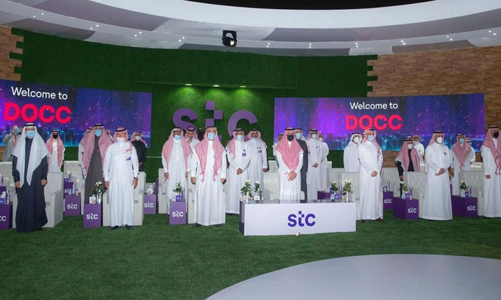 STC تفتتح مركزاً للتحكم بالعمليات الرقمية