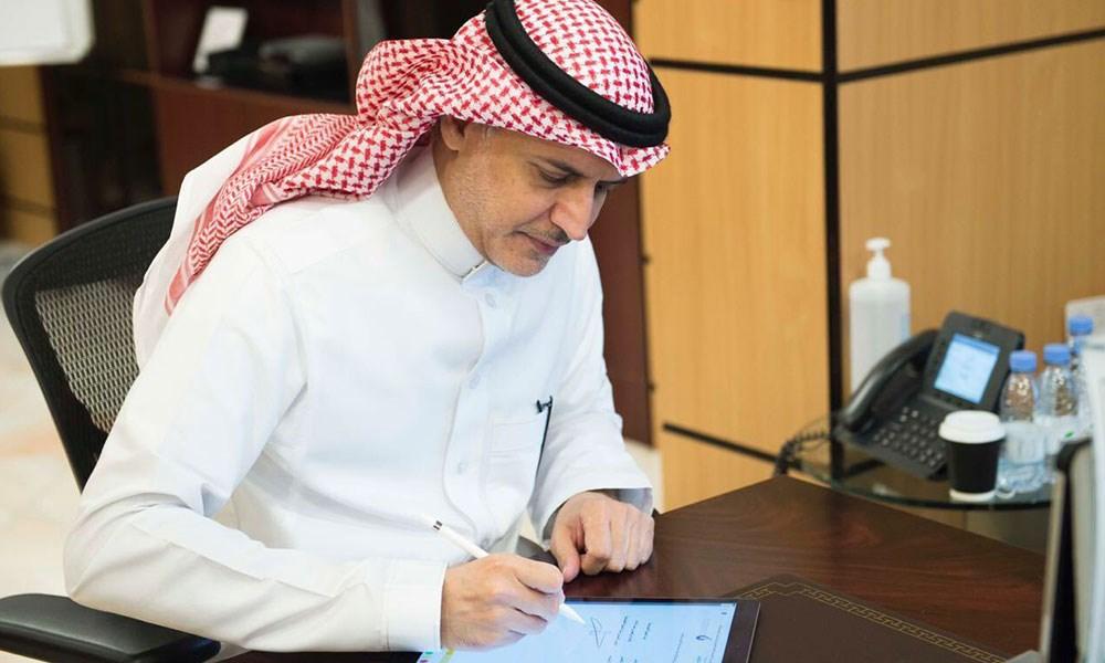 المؤسسة العامة للتقاعد توقّع اتفاقية مع بنك التنمية الاجتماعية