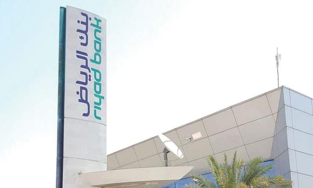 بنك الرياض: بدء طرح صكوك رأس مال من الشريحة الثانية