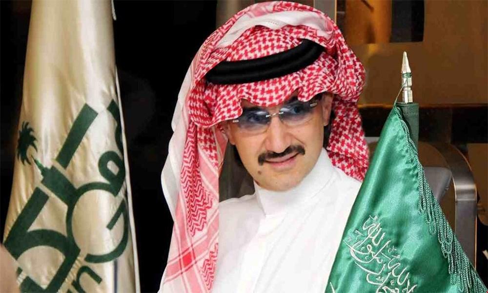 المملكة القابضة: الخسائر الفصلية تتجاوز المليار ريال