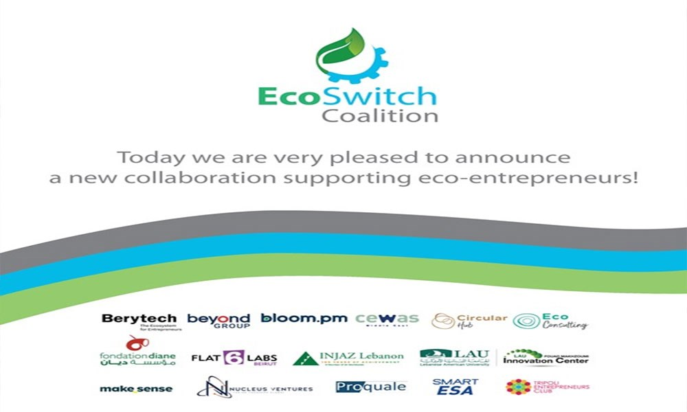 برنامج SwitchMed ينشئ تحالفاً لدعم مشاريع رواد الأعمال البيئية