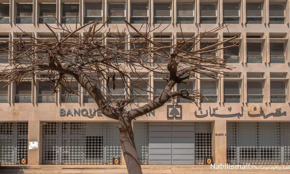 """نزف """"صادم"""" وقياسي لاحتياطات لبنان بالعملات الصعبة"""