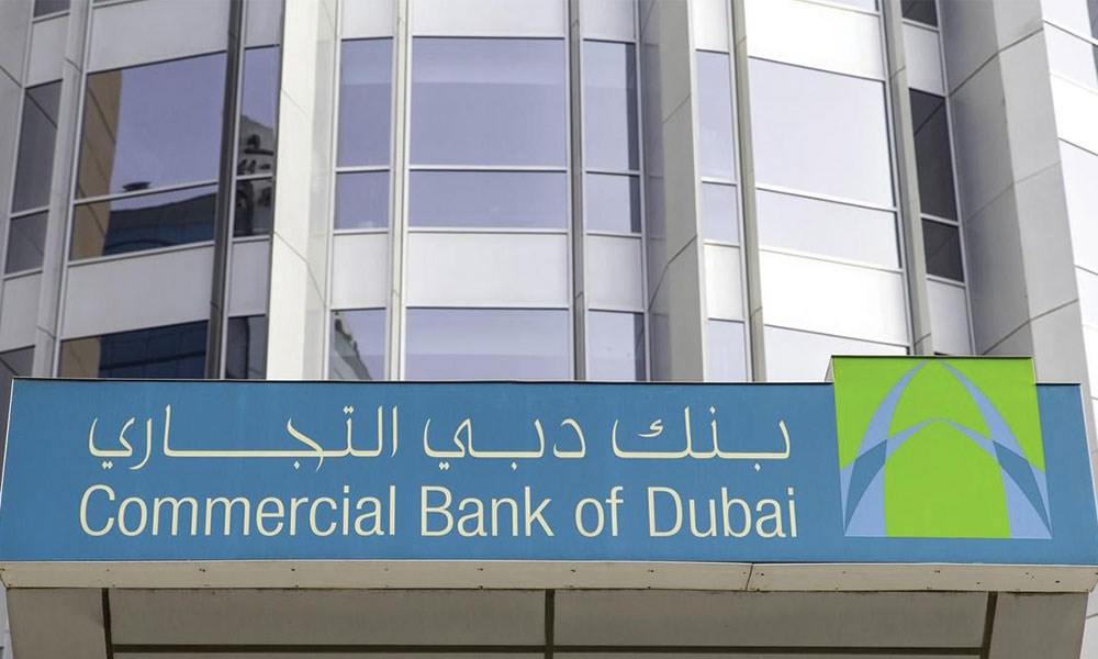 بنك دبي التجاري رفع تملك الأجانب إلى 40 في المئة