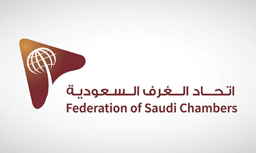 """""""اتحاد الغرف السعودي"""": تعميم باستمرار فتح المحلات التجارية خلال أوقات الصلوات"""
