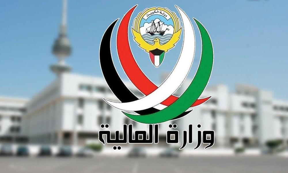 المالية الكويتية: 39.8 مليار دولار عجزاً متوقعاً في ميزانية 2021-2022
