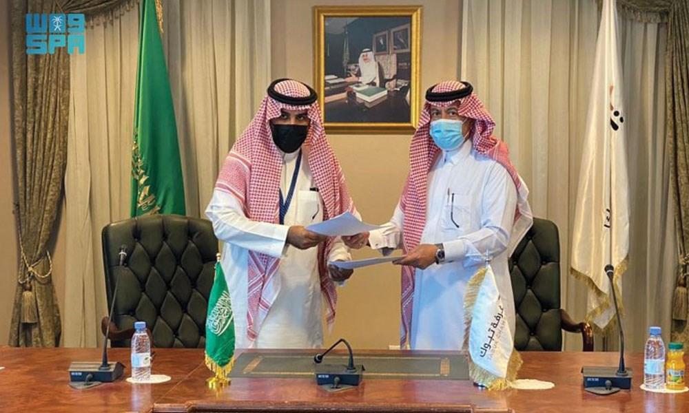 """غرفة """"تبوك"""" وبنك الرياض:  مذكرة لتمويل المنشآت الصغيرة والمتوسطة"""