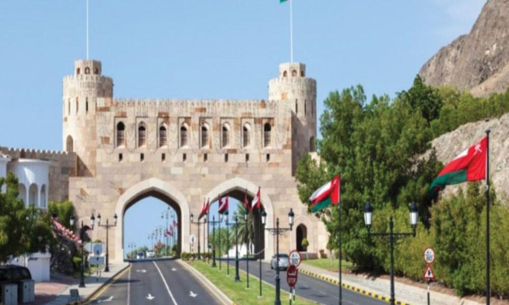 سلطنة عُمان: نحو جمع 3 إلى 4 مليارات دولار من سندات دولية