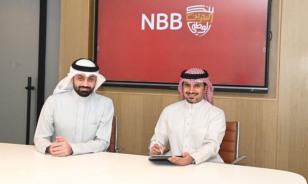 """البحرين الوطني"""" شراكة مع """"كومارك"""" لطرح منصة ولاء العملاء الرقمية"""
