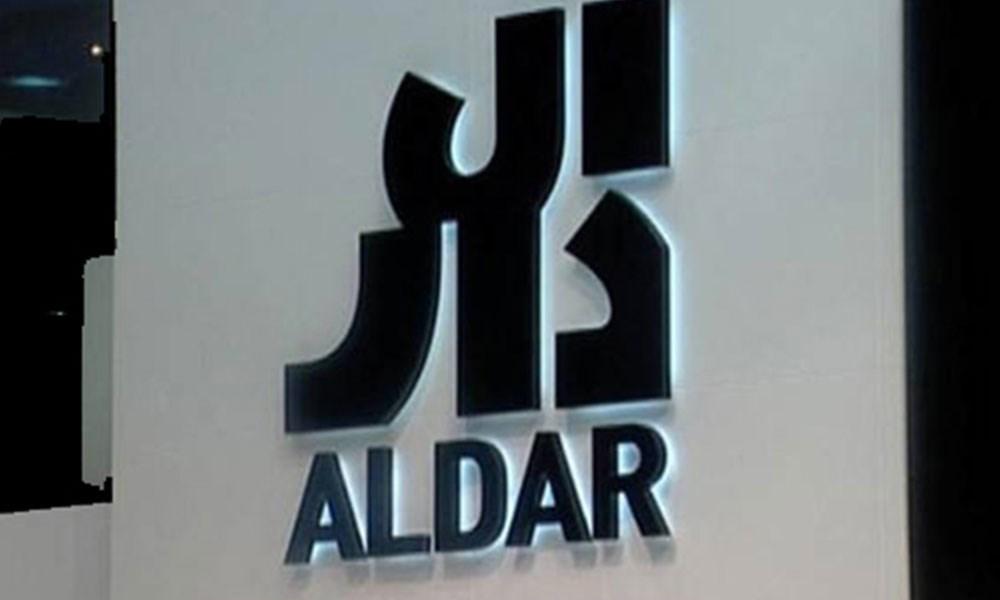 """""""الدار العقارية"""" تطلق المرحلة الثانية من مشروع """"القرم"""" في أبوظبي"""