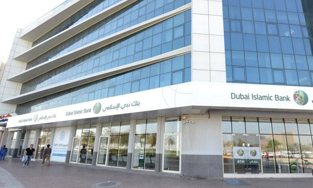 """""""دبي الإسلامي"""": صكوك بمليار دولار والطلب 2.8 مرة"""