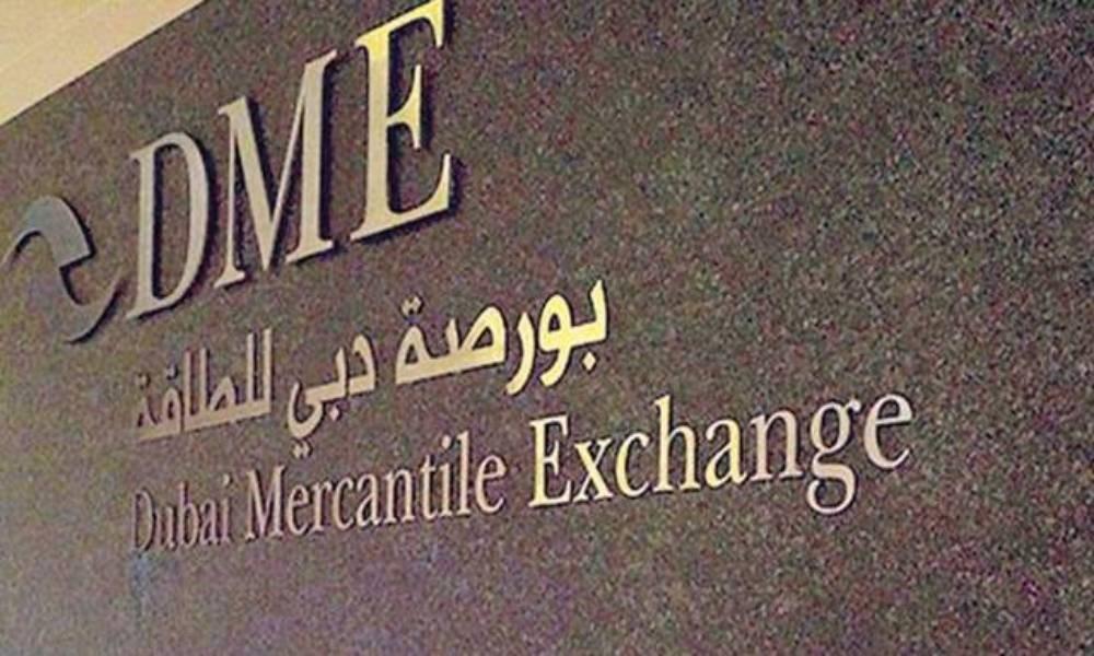 بورصة دبي للطاقة وكبلر: شراكة في مجال البيانات