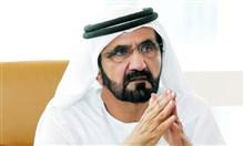 """محمد بن راشد يصدر مرسوماً لتشكيل """"مجلس تنمية الموارد البشرية الإماراتية في دبي"""""""