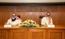 السعودية: إنشاء مركز للتصنيع والإنتاج المتقدّم