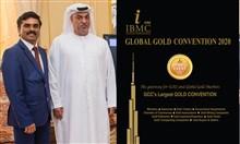 دبي تستضيف المؤتمر العالمي للذهب 2020
