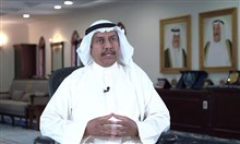 هيئة الاستثمار الكويتية تعتزم الاستثمار في المبادرات الخضراء للمملكة