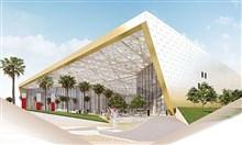 البحرين: الانتهاء من مشروع أرض المعارض منتصف العام المقبل