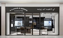 "A.LANGE & SÖHNE في الرياض بالشراكة مع ""عطار المتحدة"""