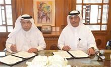 """""""ضمان الاستثمار"""" واتحاد الصناعات الكويتية: مذكرة تفاهم لتأمين الاستثمار وائتمان الصادرات"""
