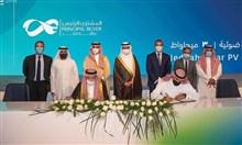 """""""مصدر"""" و""""إي دي إف رينوبلز"""" و""""نسما"""": محطة للطاقة الشمسية الكهروضوئية في السعودية"""