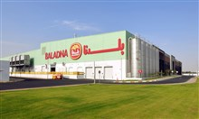 """""""بلدنا"""" القطرية تستهدف نمو مبيعاتها ما بين 15 و20% سنوياً خلال 5 سنوات"""