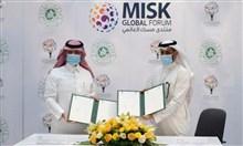 """""""مسك الخيرية"""" تسعى لتطوير الموارد البشرية في السعودية"""
