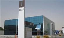 مصرف الإنماء: عبد الله الخليفة يخلف الفارس في الرئاسة التنفيذية
