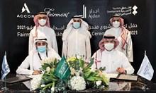 """صندوق التنمية السياحي السعودي"""" و""""أجدان للتطوير العقاري"""": اتفاقية لتمويل فندق 5 نجوم"""""""