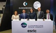 """"""" إيرباص"""" و""""إير ليكويد"""" و""""آي سبيس"""" تُطلق منظمة """"يورو تو مون"""" لتسريع الاقتصاد القمري"""