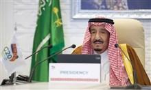 الملك سلمان: الطاقة المتجددة لتوليد 50 في المئة من الكهرباء في 2030