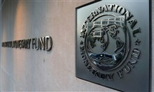 تقرير متفائل لصندوق النقد:  حجم تعافي الاقتصاد العالمي مرهون بنتيجة السباق بين الفيروس واللقاحات